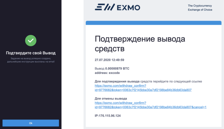 EX-CODE mobile