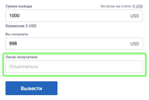 exmo exchange login