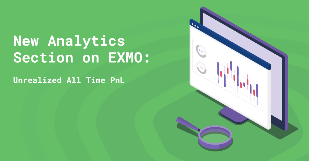 New Analytics Section on EXMO: Unrealized All Time PnL