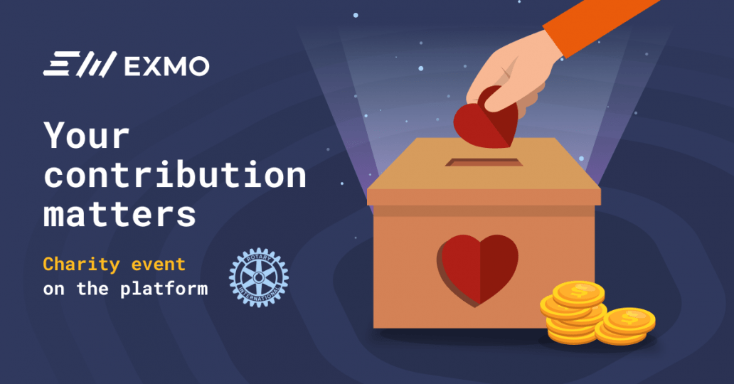 EXMO and The Rotary International Charity Initiative