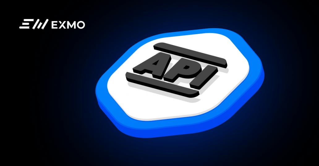 API банер