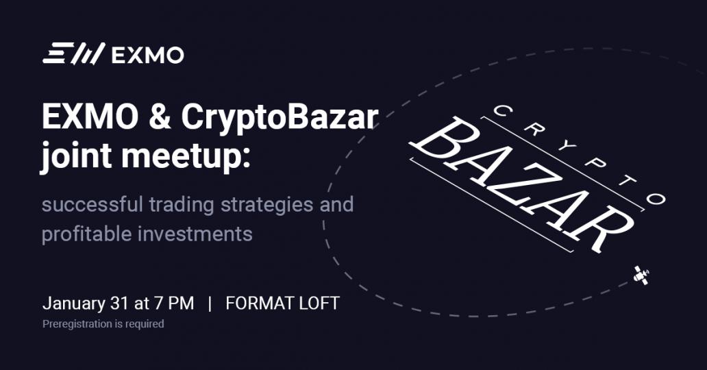 EXMO & CryptoBazar