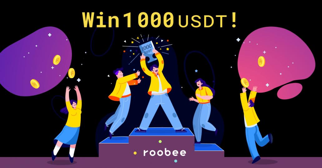 EXMO ROOBEE contest