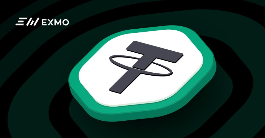 Криптовалюта Tether USDT
