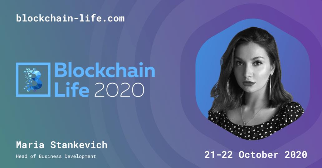 EXMO will participate in Blockchain Life 2020