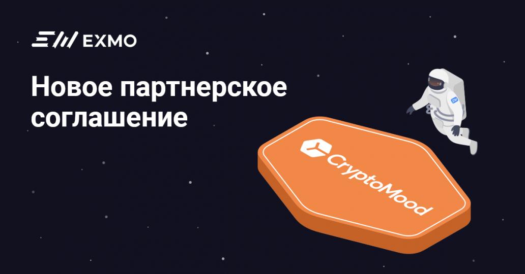 CryptoMood платформа