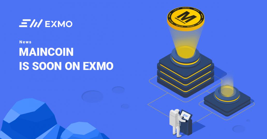 MNC is soon on EXMO
