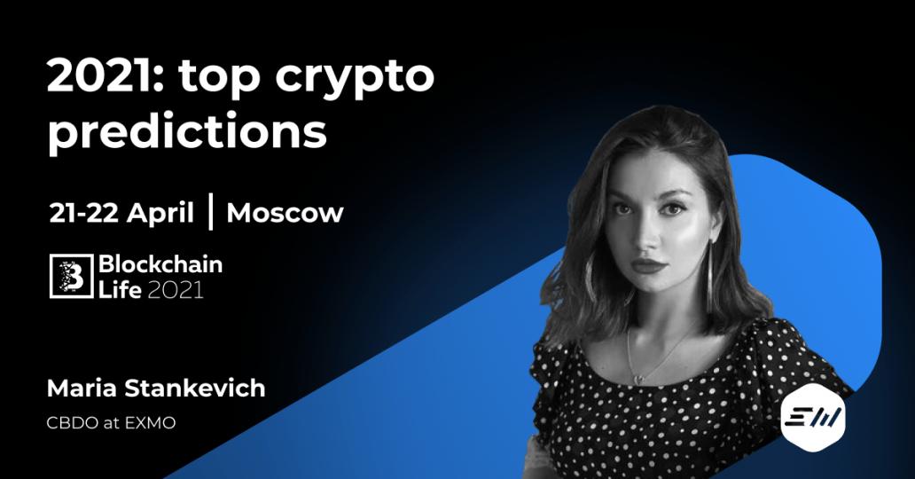 Join Blockchain Life 2021