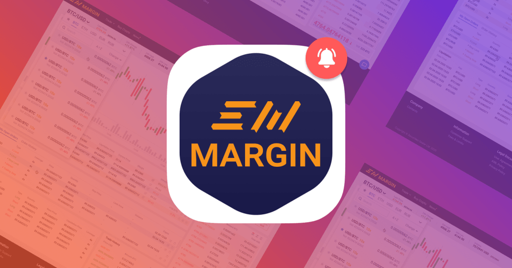Exmo margin